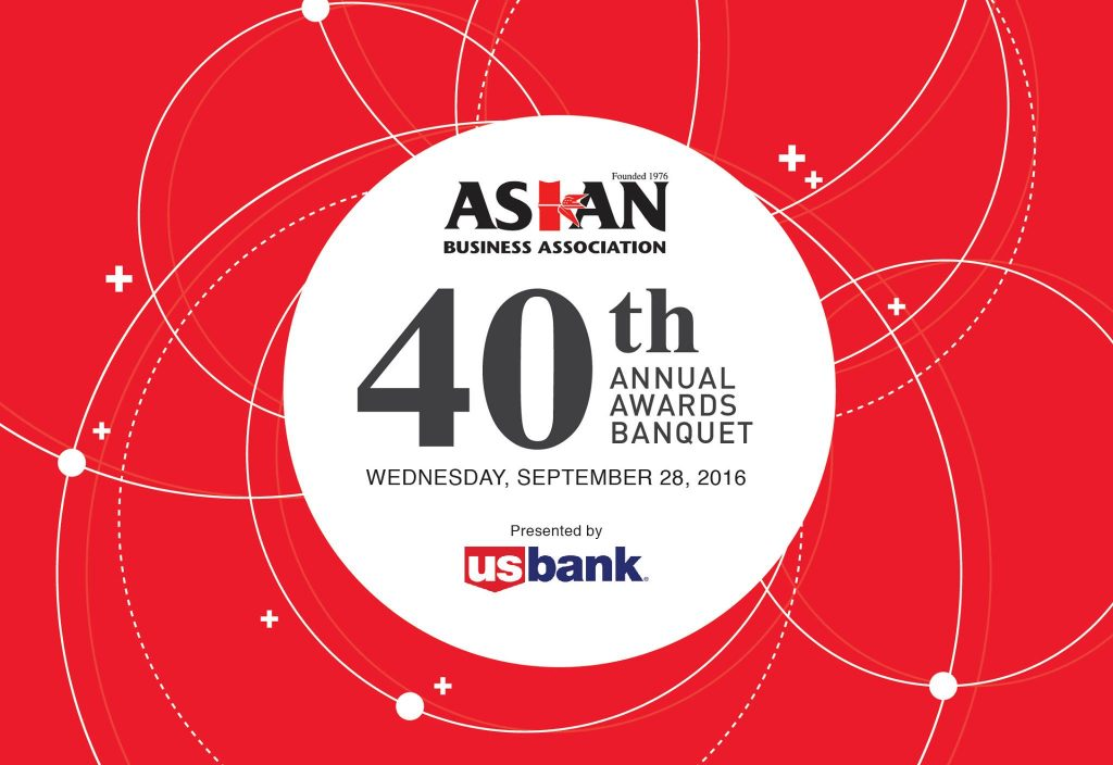 Asian Business Association 40th Annual Awards Banquet